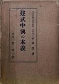f:id:OdaMitsuo:20200414114559j:plain:h120