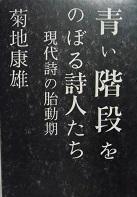 f:id:OdaMitsuo:20200415120219j:plain:h120