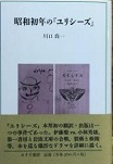 f:id:OdaMitsuo:20200419152705j:plain:h120