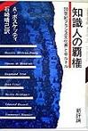 f:id:OdaMitsuo:20200423161032j:plain:h110