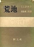 f:id:OdaMitsuo:20200428151641j:plain:h120