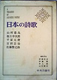 f:id:OdaMitsuo:20200501112258j:plain:h120
