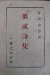 f:id:OdaMitsuo:20200505111629j:plain:h120