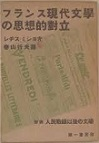 f:id:OdaMitsuo:20200620160612j:plain:h120