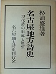 f:id:OdaMitsuo:20200622111832j:plain:h120