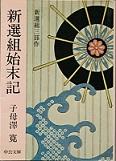 f:id:OdaMitsuo:20200720110722j:image:h110