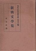 f:id:OdaMitsuo:20200721104549j:plain:h120