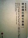 f:id:OdaMitsuo:20200909113403j:plain:h120