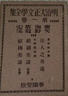 f:id:OdaMitsuo:20200910110028j:plain:h120