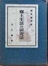 f:id:OdaMitsuo:20200911113431j:plain:h120