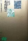 f:id:OdaMitsuo:20201004140059j:plain:h105