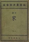 f:id:OdaMitsuo:20201119150159j:plain:h120