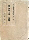 f:id:OdaMitsuo:20201130111749j:plain:h105