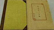f:id:OdaMitsuo:20201208130822j:plain:h100