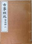 f:id:OdaMitsuo:20201213215901j:plain:h115