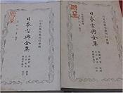 f:id:OdaMitsuo:20210119171148j:plain