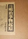 f:id:OdaMitsuo:20210209162538j:plain:h120