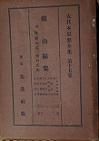 f:id:OdaMitsuo:20210322114522j:plain:h120