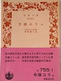 f:id:OdaMitsuo:20210512165241j:plain:h120