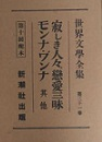 f:id:OdaMitsuo:20210514115258j:plain:h120