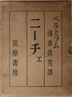 f:id:OdaMitsuo:20210517223304j:plain:h117