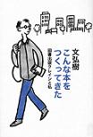 f:id:OdaMitsuo:20210526161449p:plain:h120