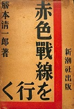 f:id:OdaMitsuo:20210707115705j:plain:h120