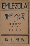 f:id:OdaMitsuo:20210722112638j:plain:h120