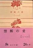 f:id:OdaMitsuo:20210723110916j:plain:h115