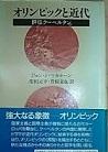 f:id:OdaMitsuo:20210727171459j:plain:h120
