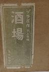 f:id:OdaMitsuo:20210803110843j:plain:h120