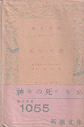 f:id:OdaMitsuo:20210830105501p:plain:h120