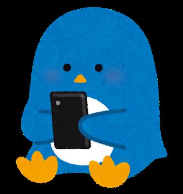 f:id:OdaQ_DM:20200827185012p:plain