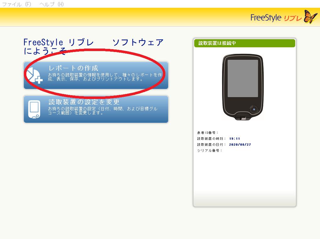 f:id:OdaQ_DM:20200827193039p:plain