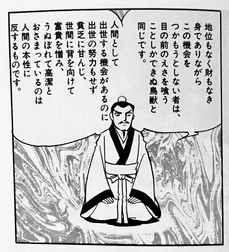 f:id:OgasawaraMakoto:20160629232127j:plain