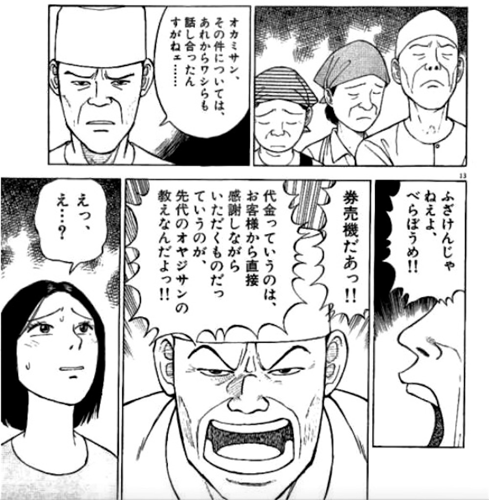 f:id:OgasawaraMakoto:20171125182021j:image