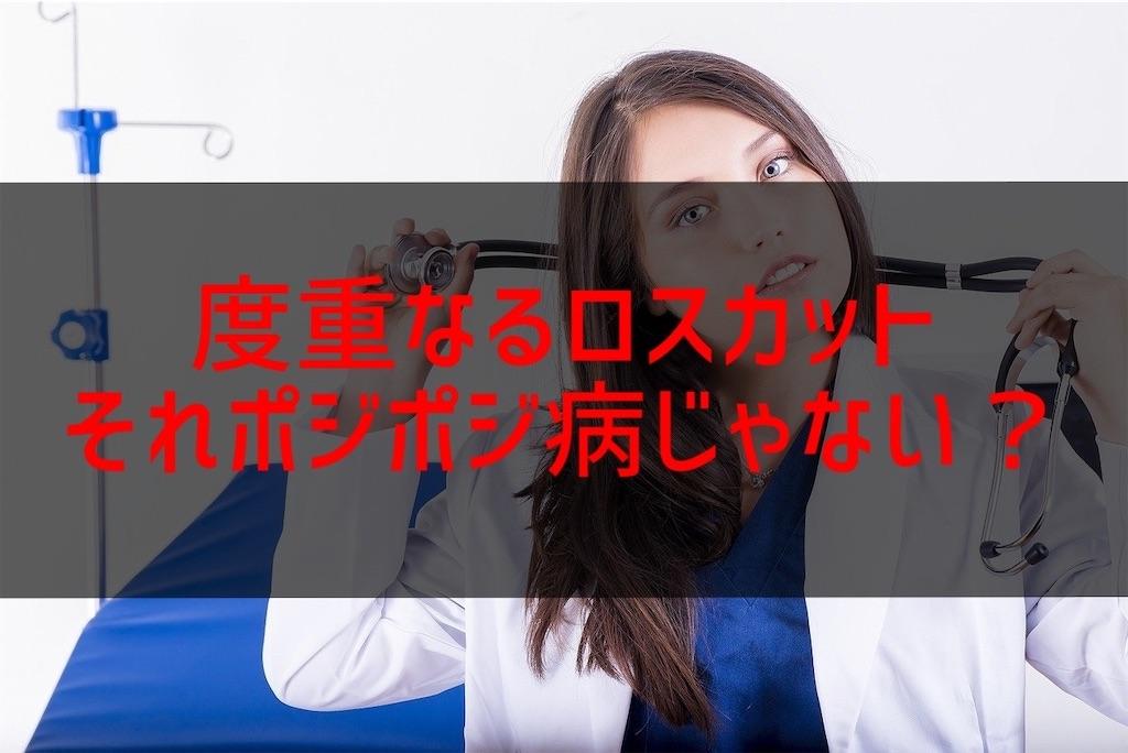 f:id:OgdenMorro:20210317152432j:image