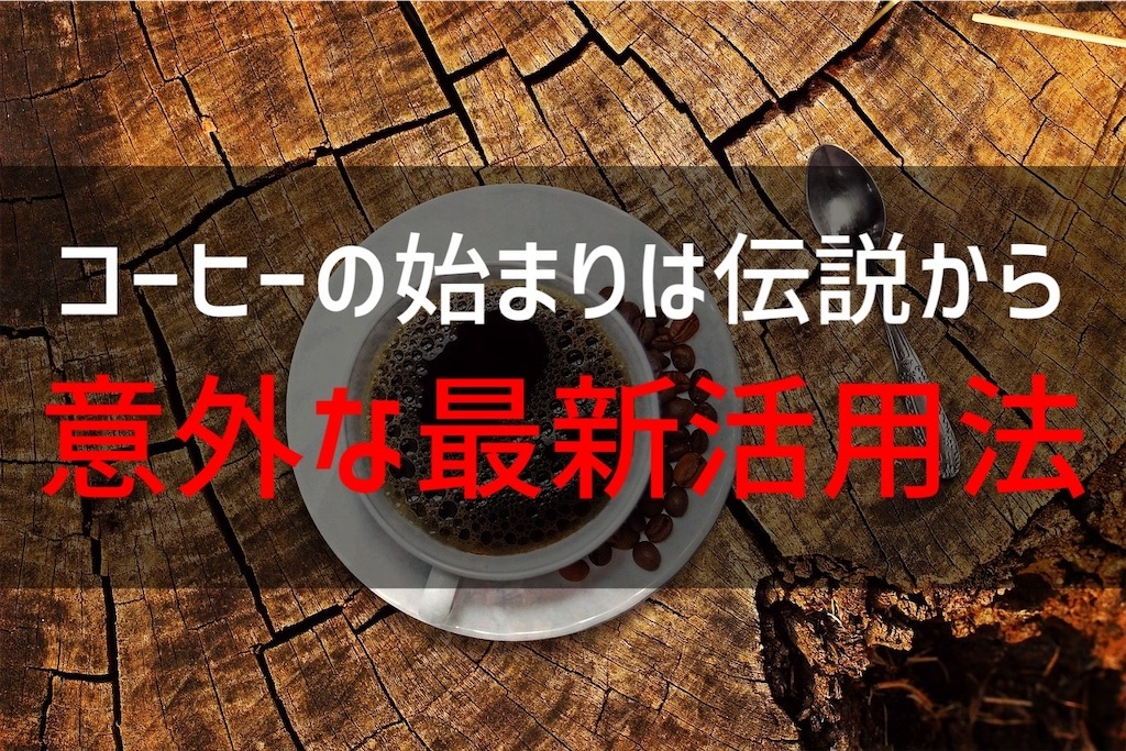 f:id:OgdenMorro:20210802121021j:image