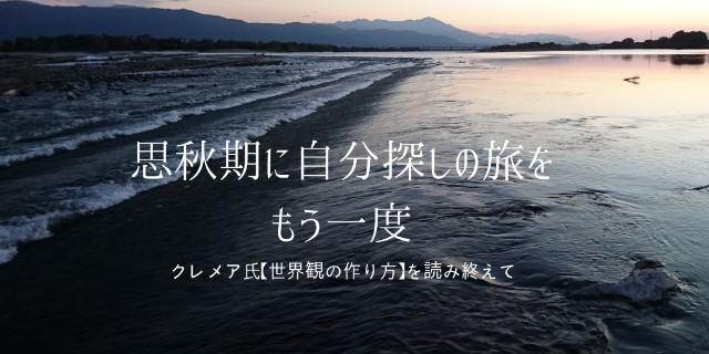 f:id:OgumakiVet:20180914130819j:image