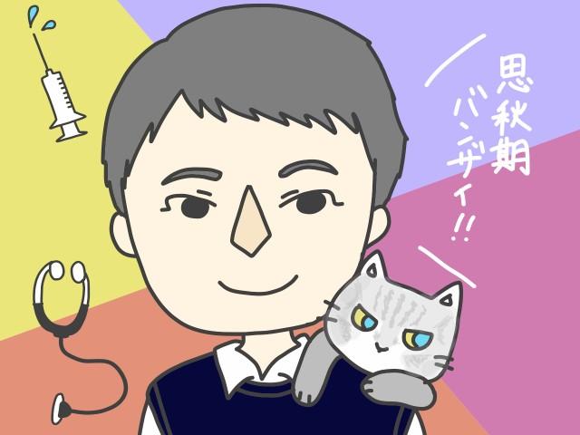 f:id:OgumakiVet:20181021004114j:image