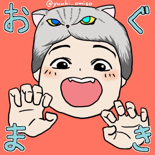f:id:OgumakiVet:20181201205613j:image
