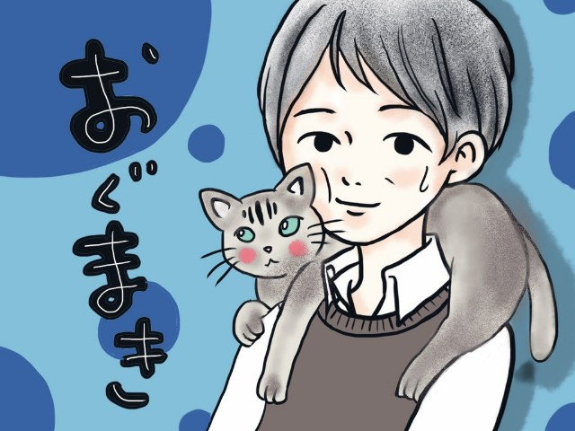 f:id:OgumakiVet:20181211151921j:image