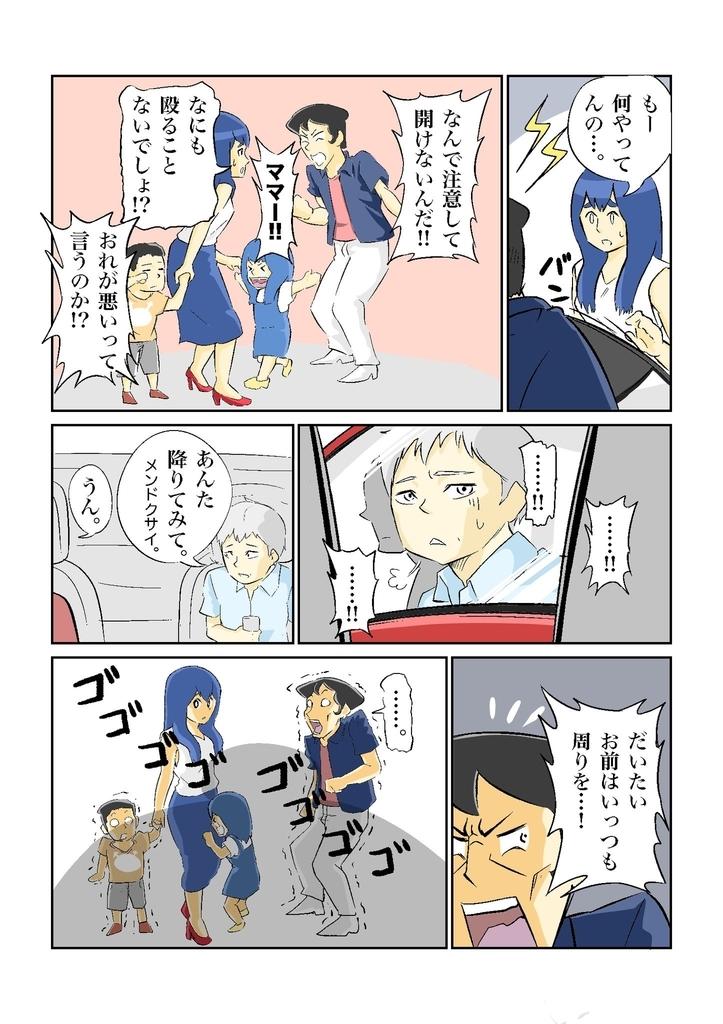 f:id:OgumakiVet:20181218230218j:plain