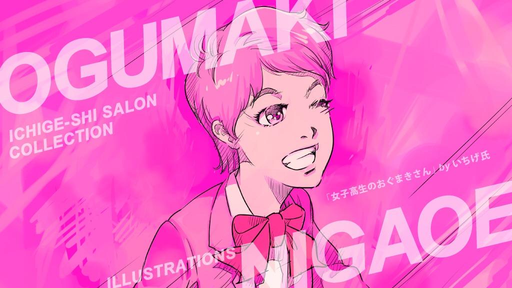 f:id:OgumakiVet:20181224161703j:plain