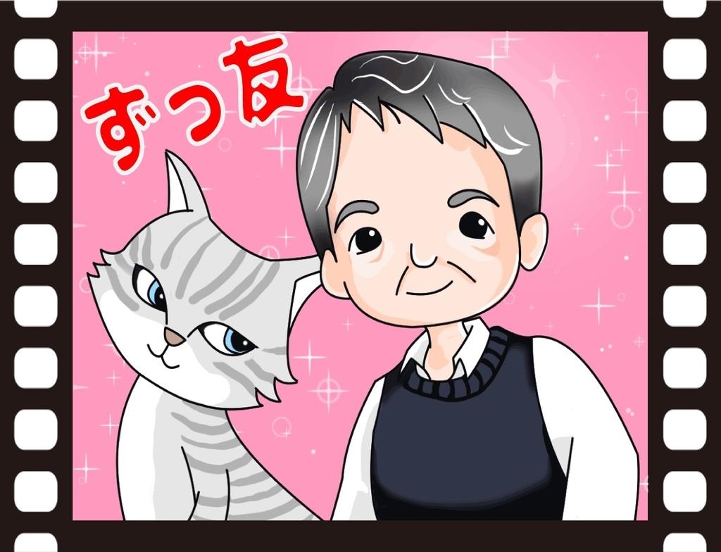 f:id:OgumakiVet:20190120221822j:plain