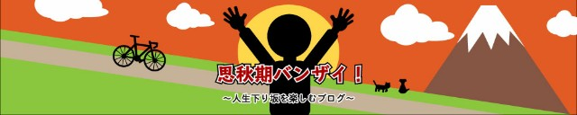 f:id:OgumakiVet:20190308000715j:image