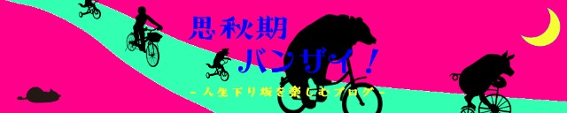 f:id:OgumakiVet:20190308000913j:image