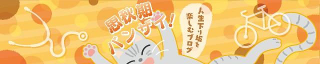 f:id:OgumakiVet:20190308000954j:image