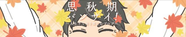 f:id:OgumakiVet:20190308001027j:image