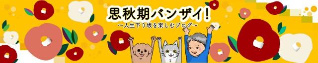 f:id:OgumakiVet:20190308084235j:image